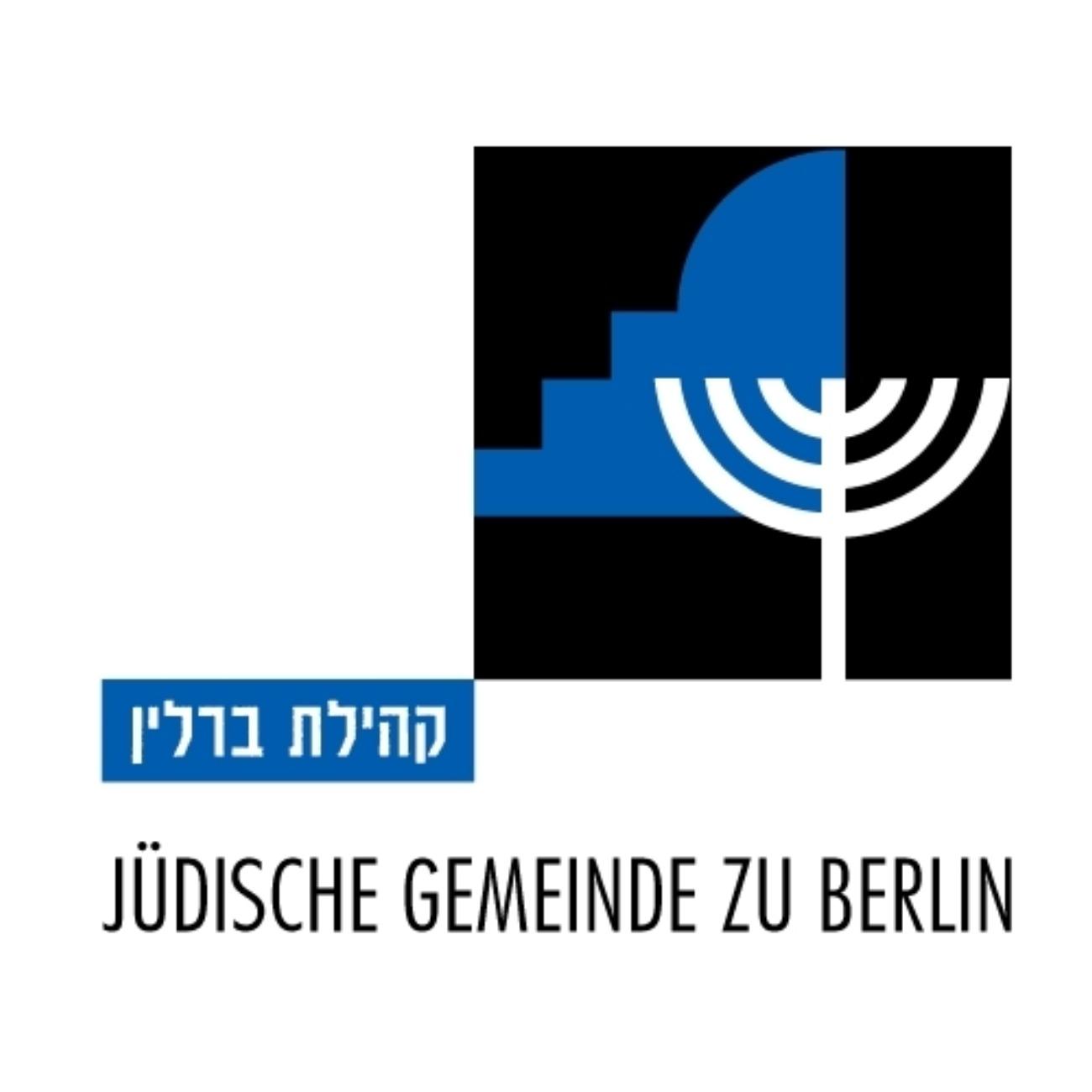 judische gemeinde zu berlin logo